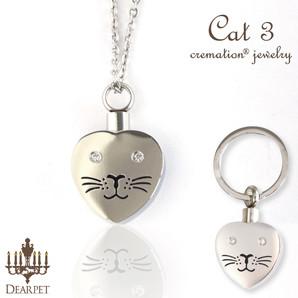Cat3 -クリメイションジュエリー