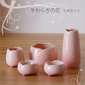 [国産]やわらぎの花仏具5点セット ピンク
